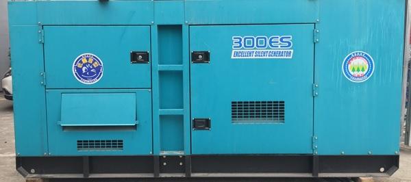 Máy phát điện Denyo 300 ES